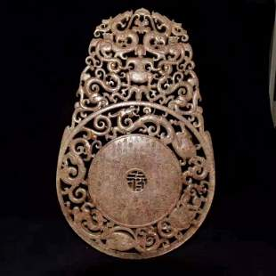Han Dynasty Jade Carving