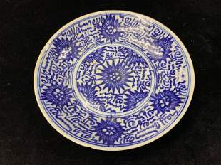 Chinese B&W Porcelain Plate