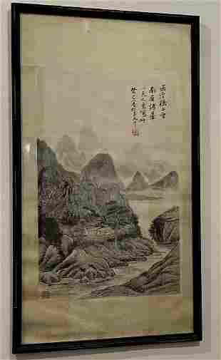 A Chinese Watercolor Painting- Huang Binhong
