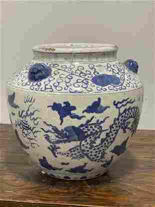Chinese B&W Porcelain Jar