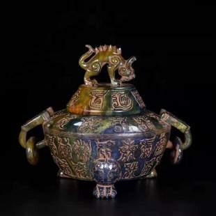 A Hetia Jade Carved Incense Burner