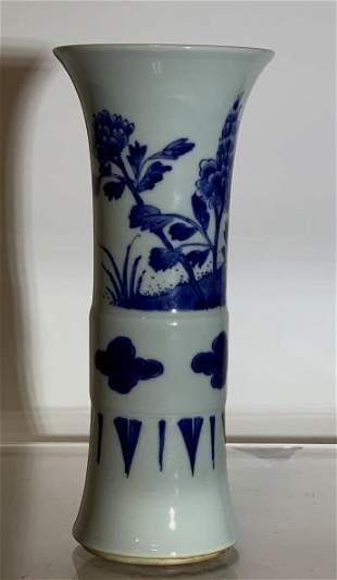Chinese B&W Porcelain Vase