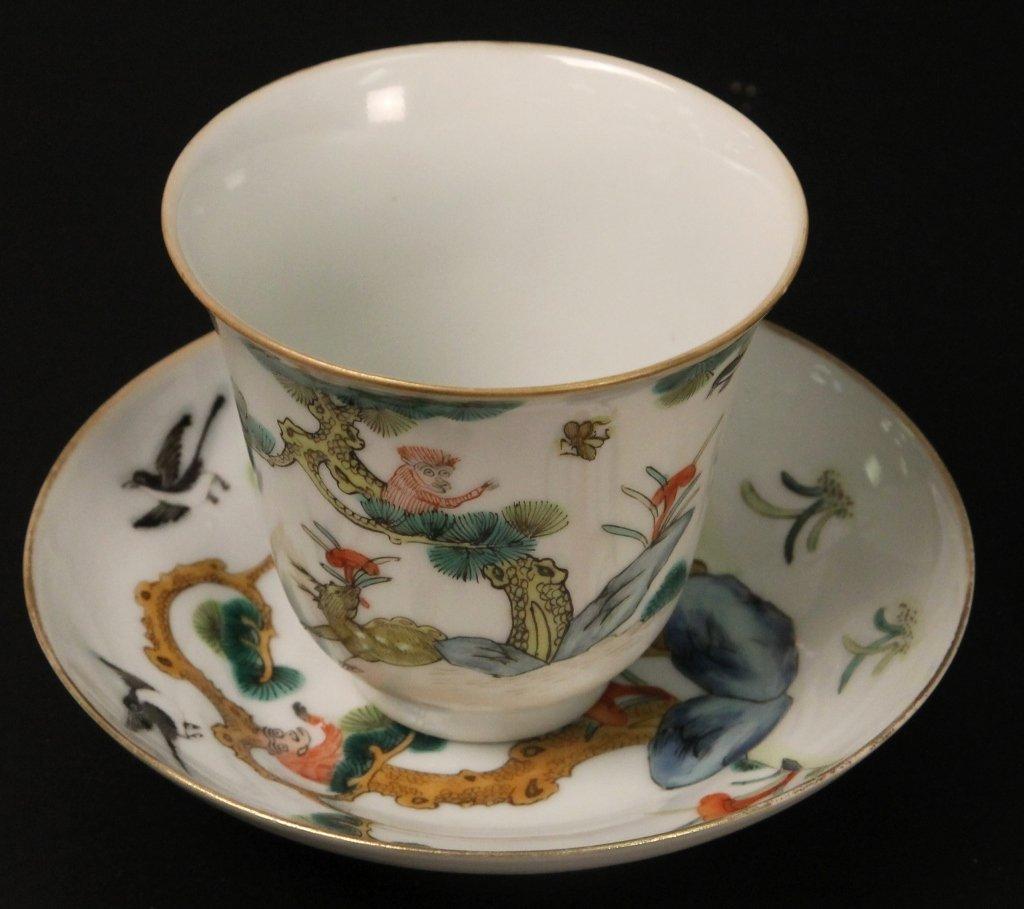 3: Famille Rose Teacup & Saucer Set