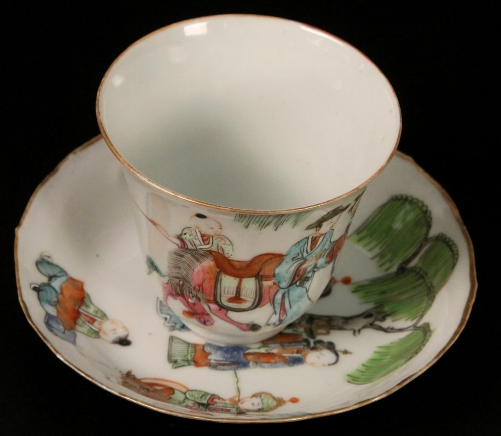 4: Famille Rose teacup with scalloped saucer set