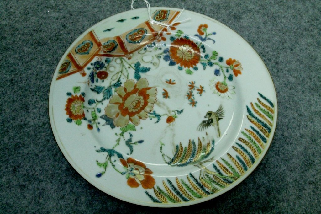 5: Famille Rose Export Plate