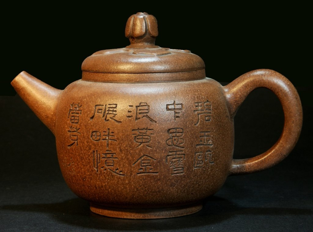 10: Fine Yixing Teapot with Potter's Seal
