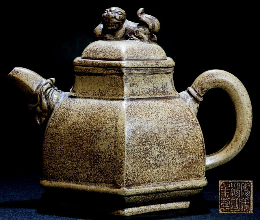 11: Unusual Yixing Teapot with Potter's Seal