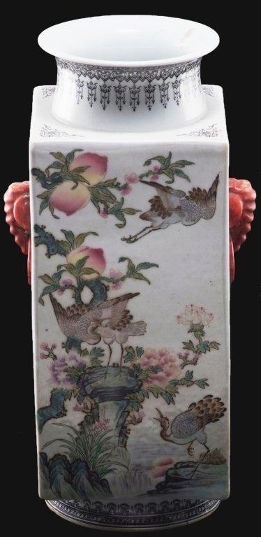 18: Famille Rose - Square Vase