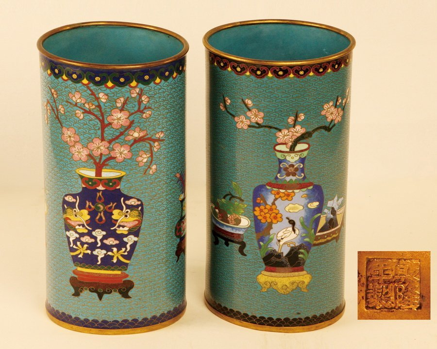 46: Fine Pair of Cloisonne Enamel Brush Pots