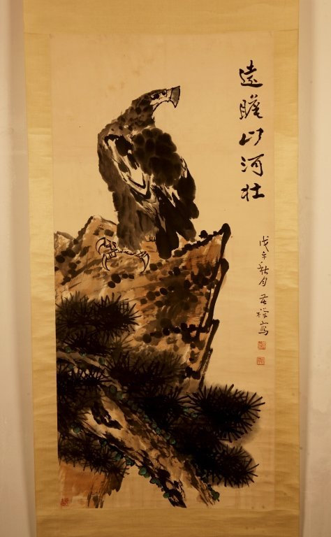 93: A Modern Chinese Painting - Eagle on Rock