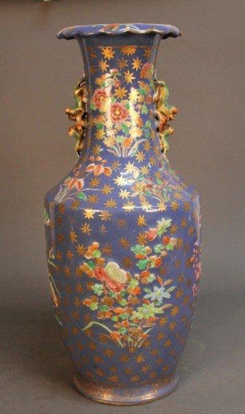 4: Chinese Qing Porcelain Vase