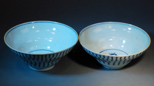 5: Pair of Chinese Qing Porcelain Two Bowls