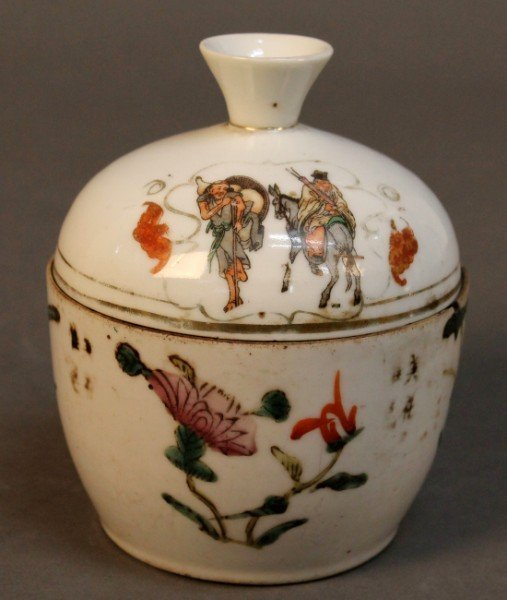 9: Chinese Famille Rose Tea Bowl --Qing Dynasty