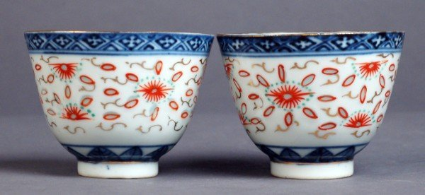 11: Pair of Chinese Royal Tea Cups