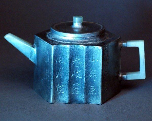 14: Chinese Tinned  Yixing Tea Pot