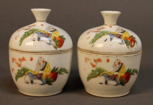 15: A Set of Chinese Tea Bowls