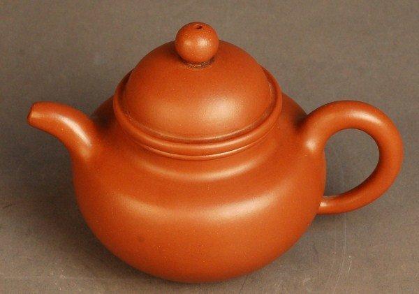 16: Chinese Yixing Teapot