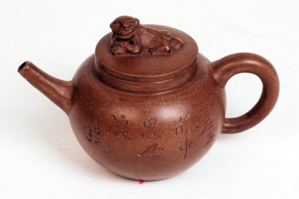 18: Chinese Yixing Tea Pot