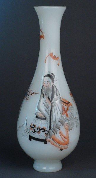 20: Chinese Peking Glass Vase