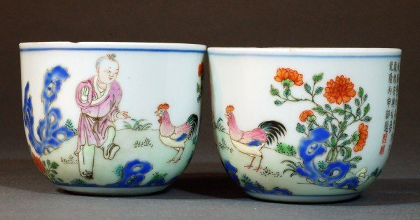 """23: Pair of Famille Rose """"Chicken"""" Cups - Qing Dynasty"""