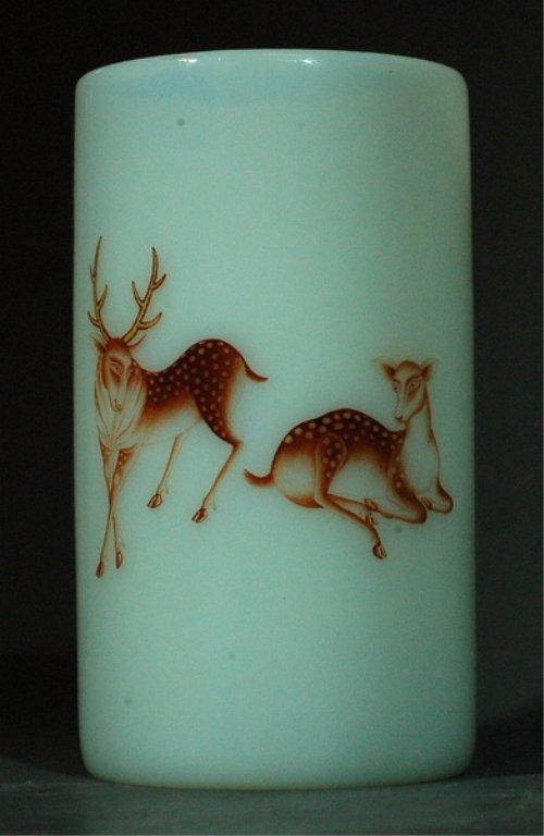 9: A Peking Glass Brush Pot
