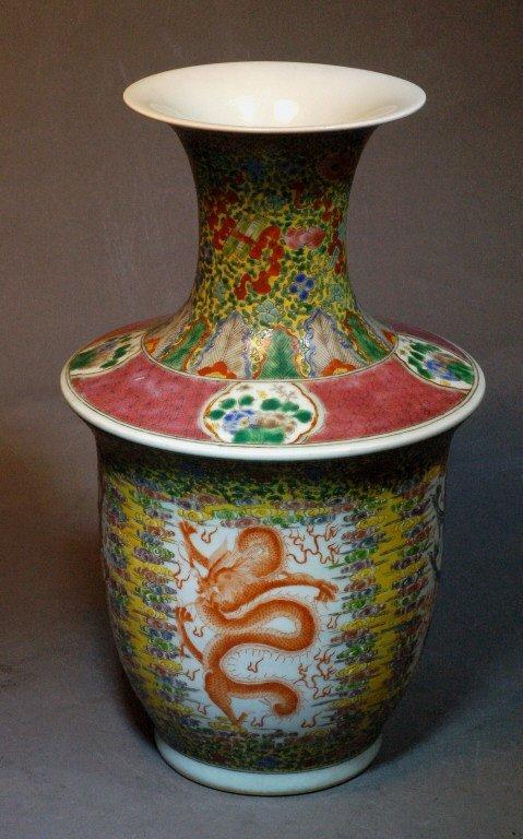 17: Chinese Famille Rose Flared Vase