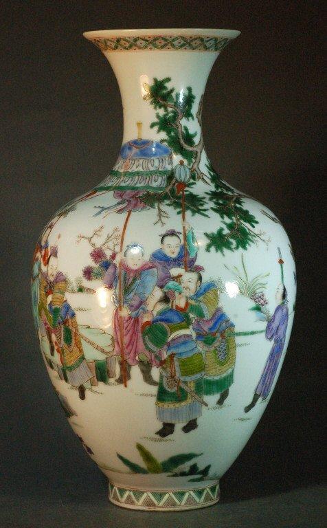 22: Chinese Famille Rose Vase