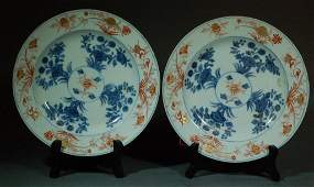 295 Set Of Two Chinese Porcelain Plates