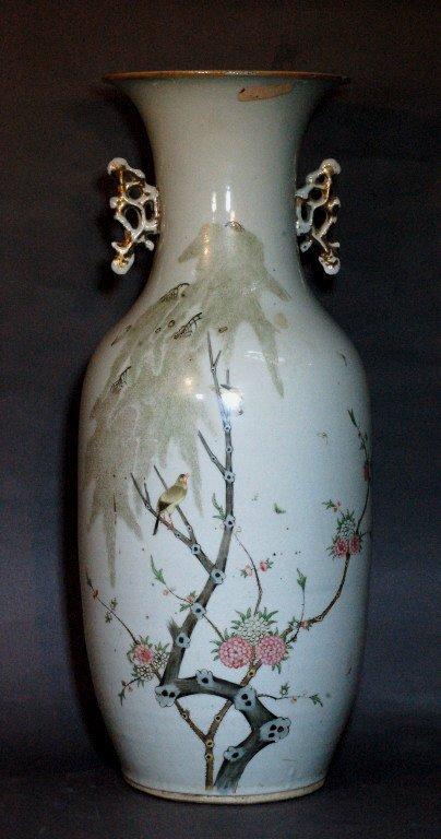 1: Chinese Qing Famille Rose Vase