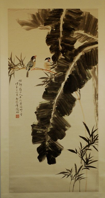 11: Chinese Scroll Painting - Banana Tree