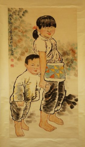 18: Chinese Scroll Painting