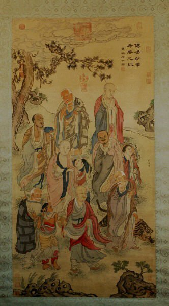 21: Chinese Scroll Painting - Figures