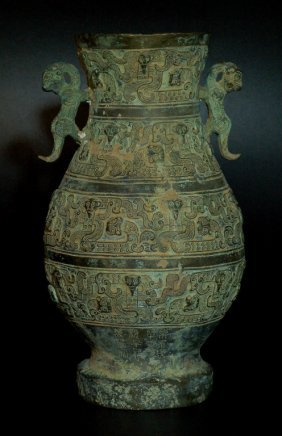 22: Old Chinese Bronze Vessel