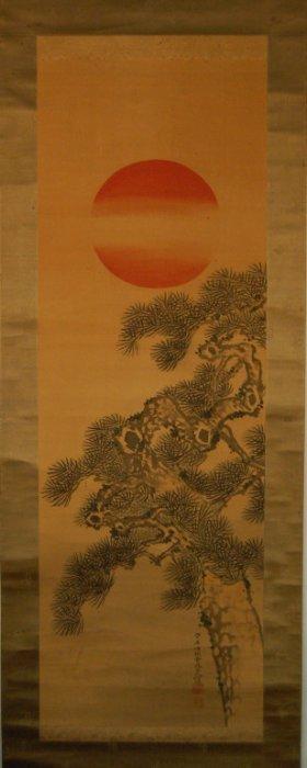 23: Modern Japanese Painting - Landscape