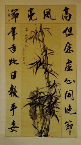 24: Chinese Scroll Painting - Bamboo