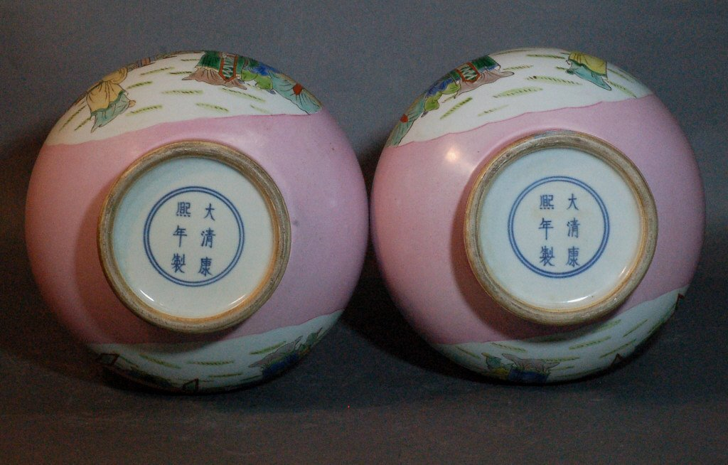 127: Pair of Chinese Rose Red Vases - 2