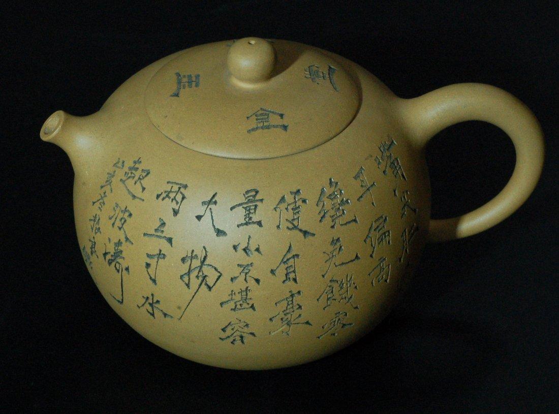 38C: Chinese JiYiShun Yinxing Tea pot