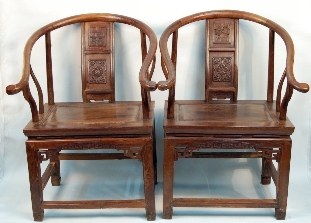 Pair of Chinese Antique Hardwood Armchairs