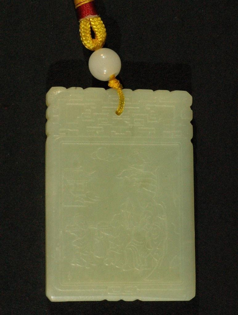 Carved White Jade Pendant - Scholar & Children
