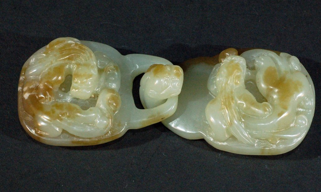 Old Chinese Jade Carved Buckle