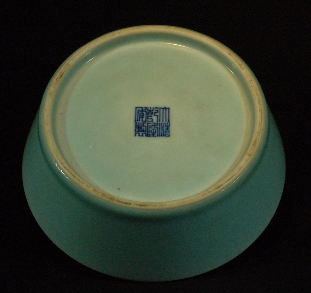 White Celadon Glazed Brushwasher - 3
