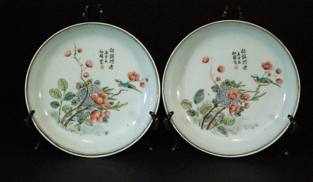 Pair of Chinese Famille Rose Plates - Flowers