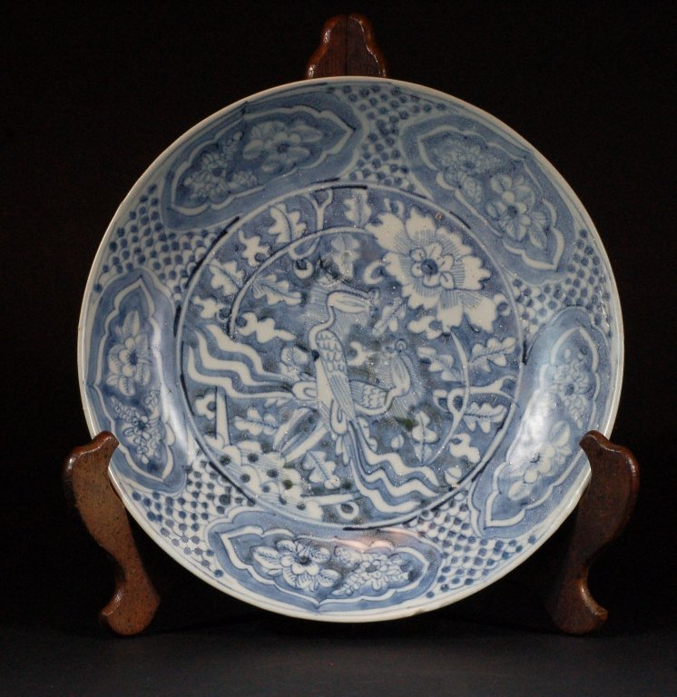 16C Chinese Blue & White Charger