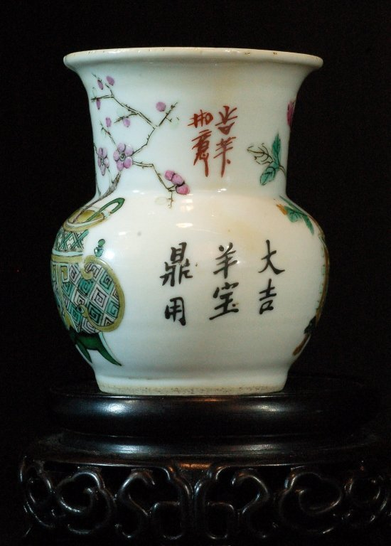 Small Chinese Famille Rose Vase