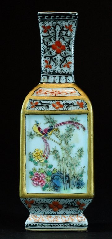 Chinese Small Famille Rose Square Vase