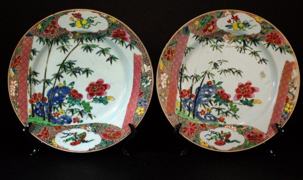 Pair of Chinese Famille Rose 1880s