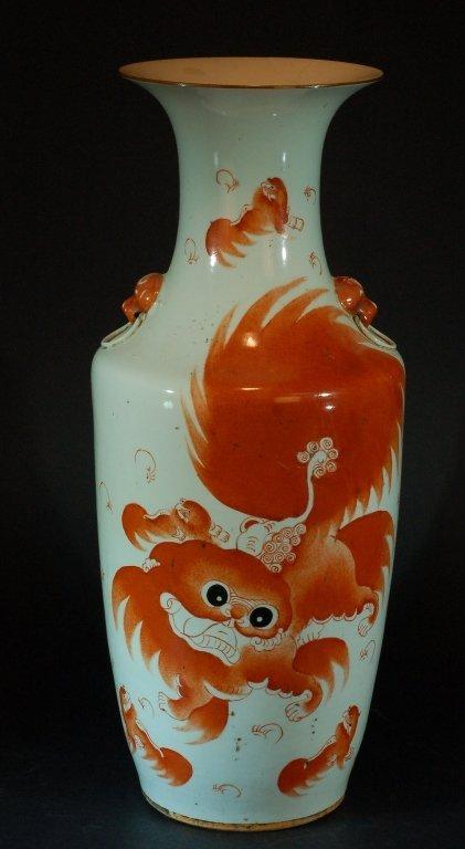 Chinese Iron-red Glazed Vase - Golden Fish