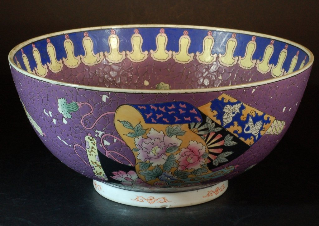 Large Chinese Famille Rose Bowl 1940s