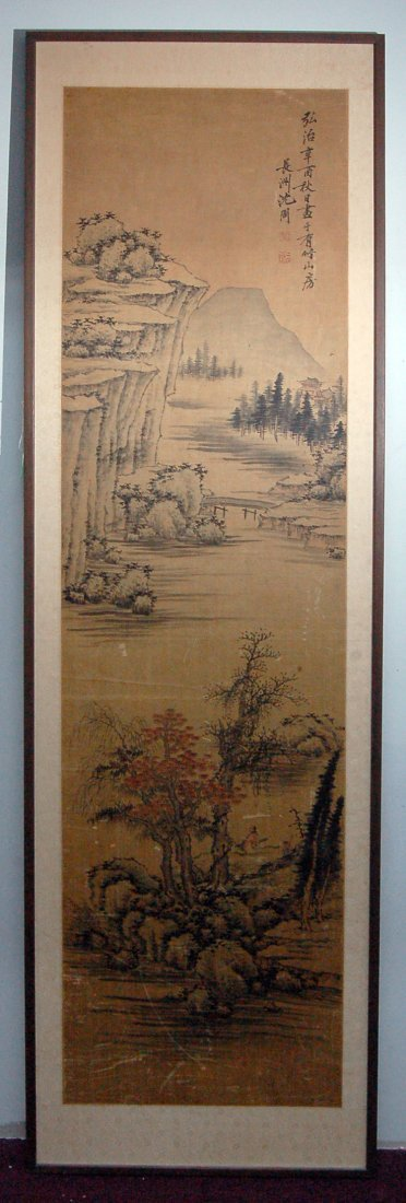 Chinese Framed Watercolor Painting - Landscape
