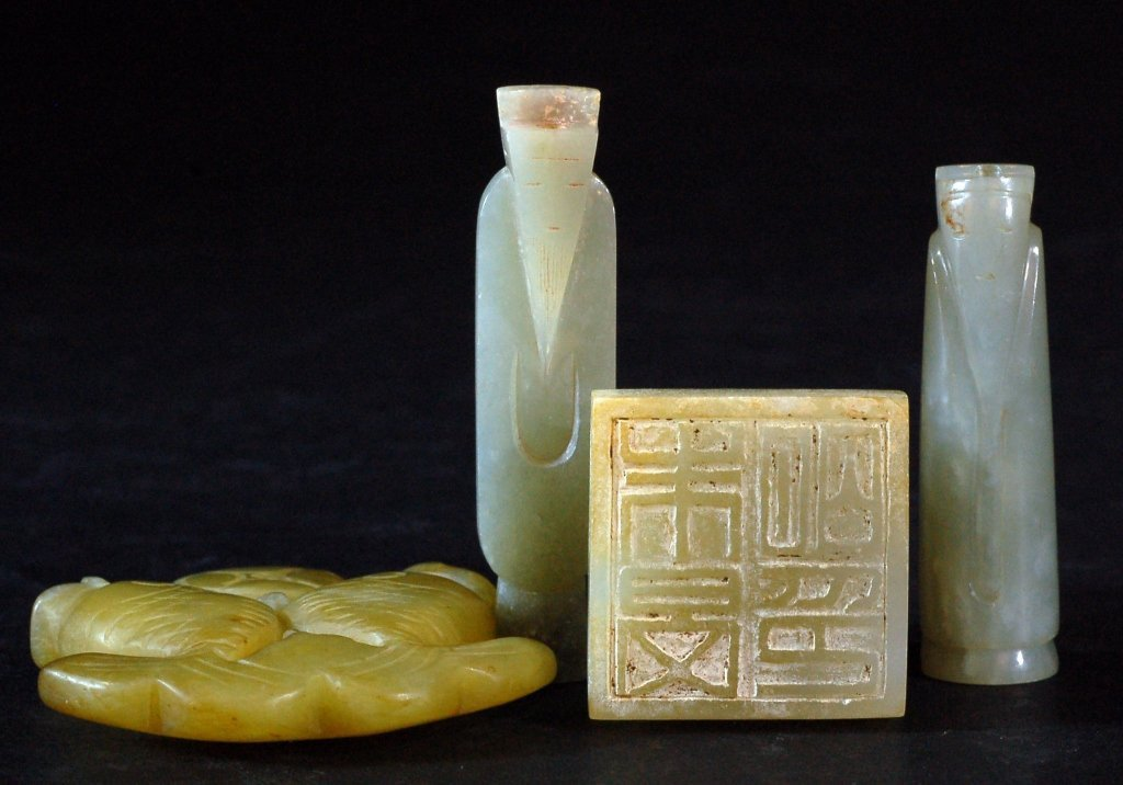 Lot of 4 Jade/Stone Pieces